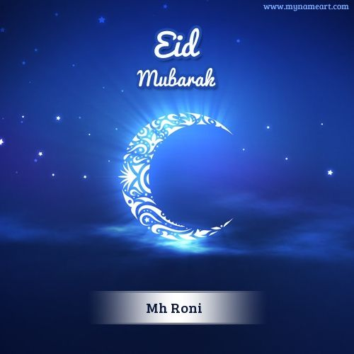 Pin By Digital Technology On Online Wish Quota Make Eid Wishes Quote Eid Images Eid Ul Fitr