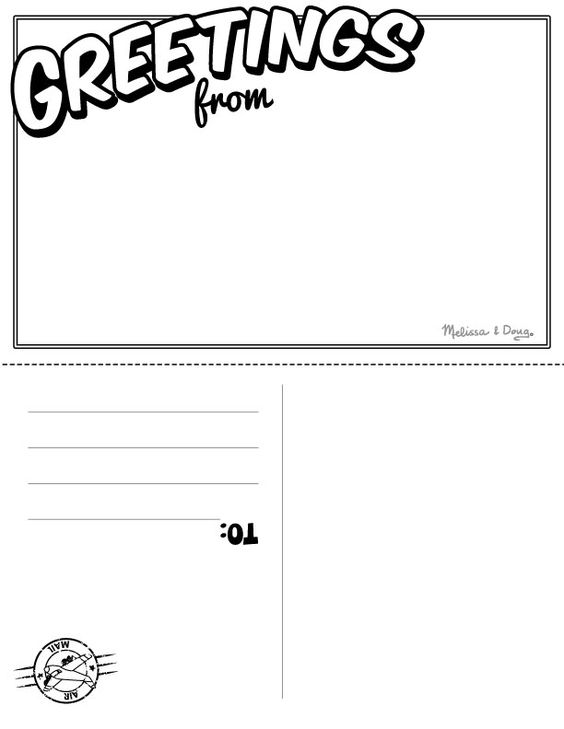 Travel postcard printable for your summer vacation (keep kids ...