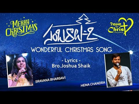 Sambaralu 2 Latest New Telugu Christmas Songs 2020 Joshua Shaik Ky Ratnam Hema Chandra Youtu Christian Song Lyrics Gospel Song Lyrics Christian Songs