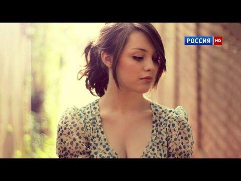 российские мелодрамы новинки 2016 смотреть онлайн