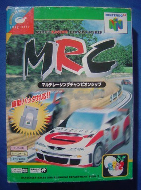 #‎N64‬ ‪#‎Nintendo64‬ N64 Japanese :  Multi Racing Championship NUS-P-NMRJ(JPN) http://www.japanstuff.biz/ CLICK THE FOLLOWING LINK TO BUY IT ( IF STILL AVAILABLE ) http://www.delcampe.net/page/item/id,0378270354,language,E.html