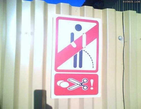 No Peeing Here