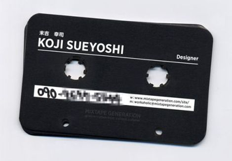 Retro Cassette Business Card