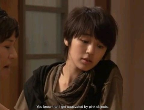 Go Eun Chan - Coffee Prince