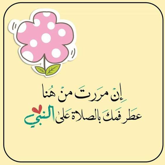 اذ ك ر وا الل ه Short Quotes Love Islamic Quotes Islamic Quotes Quran