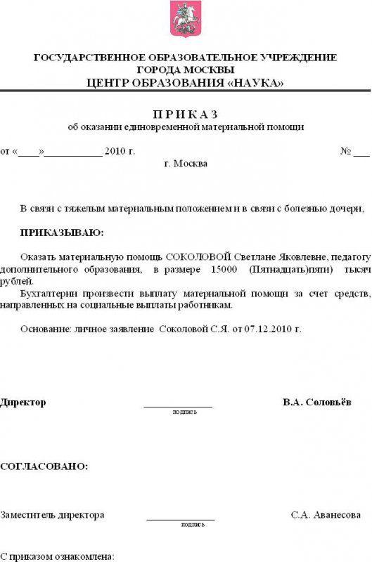 A gdz.ru по рабочей тетради история 5 класс