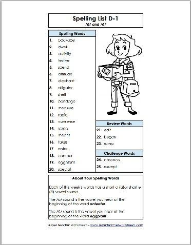 Super Teacher Worksheets Long Division - Delibertad