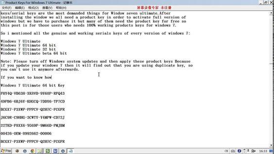 windows 7 key free 32 bit