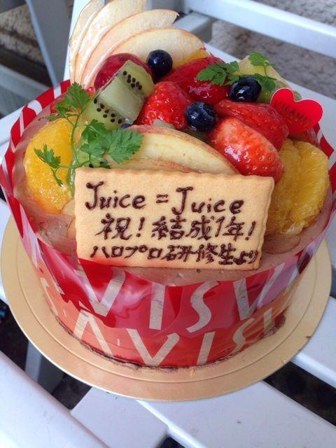 感 宮崎由加の画像 | Juice=Juiceオフィシャルブログ Powered by Ame…