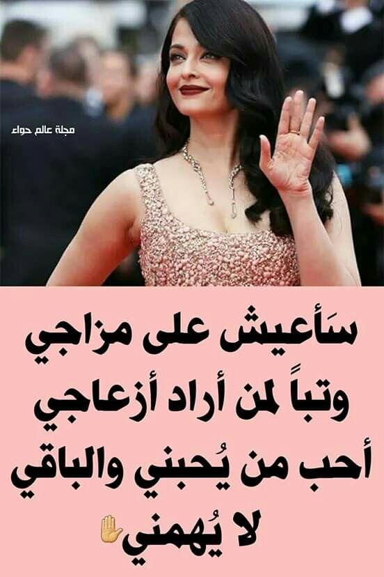 كان يهمني ان تكون واضح جري تذكر الحب لشجعان Beautiful Arabic Words Happy Birthday Candles Funny Arabic Quotes