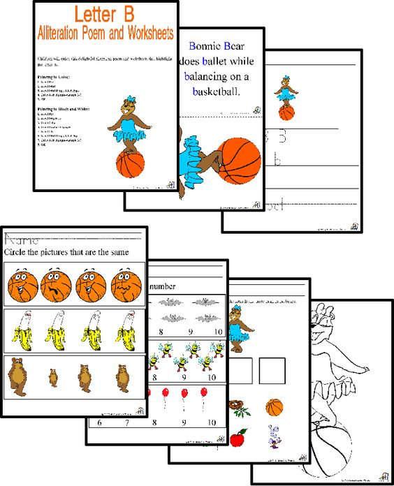 Alliteration Poems and Worksheets Consonant Bundle: Letters ...