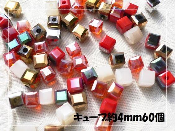 ◆きらきらガラスビーズキューブの4mm60個入り、レッド~ゴールド~オパール系系のミニパックサイズです。繊細なカット入りできらきら反射し、すべて通し穴貫通です... ハンドメイド、手作り、手仕事品の通販・販売・購入ならCreema。