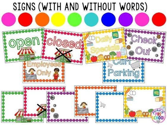 Grocery Store Signs with and without words Pocket of Preschool - grocery words