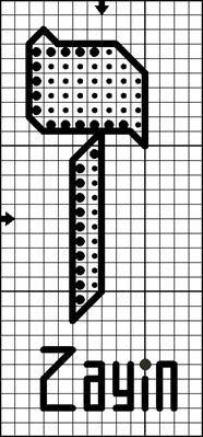 Large Hebrew Alphabet - Zayin LETTER 8