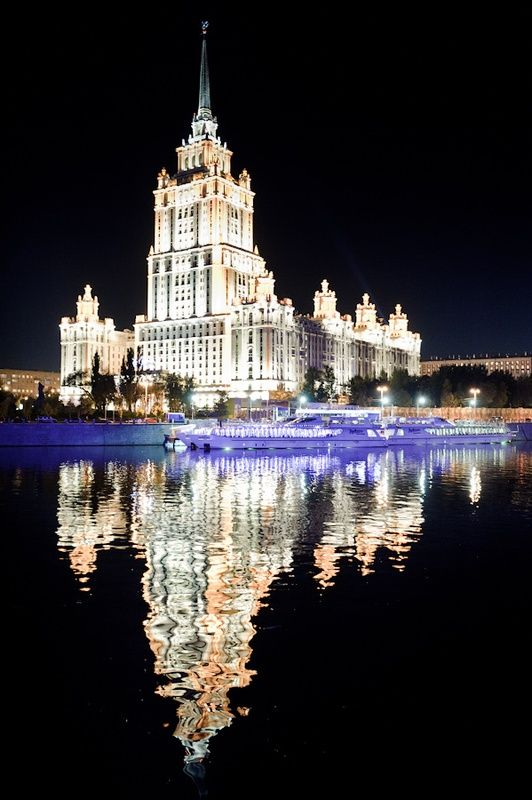Moscow Russia Places To Travel Beautiful Places Places To Go