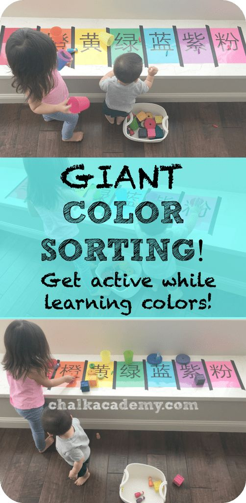 31 GIANT Indoor Activities for toddlers & preschoolers
