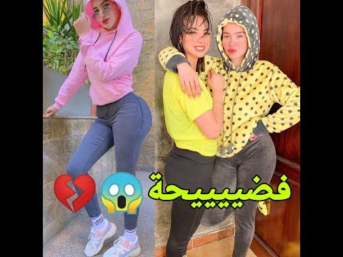 Pin On Afaq Arabia Com