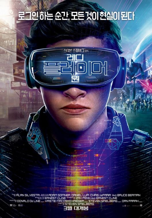 Ready Player One 2018 D Steven Spielberg To Hear The Show Tune In To Http Thenextreel Ready Player One Movie Ready Player One Trailer Ready Player One