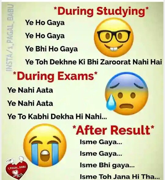 Nooo Aisa Mere Sath Kabhi Nhi Hua Funny Facts Fun Quotes Funny Exam Quotes Funny