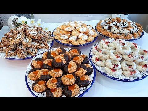 حلويات العيد 2020 5 أشكال حلوة سهلة سريعة اقتصادية هشة خطيييرة تدوب في الفم كمية كبيرة توجد آخر لحضة Youtube Arabic Sweets Food Sweets