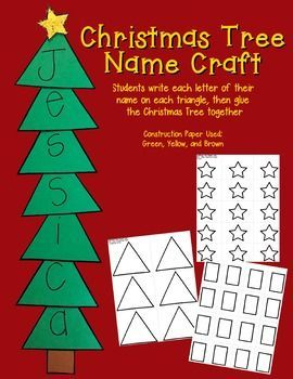 Christmas Tree Name Craft Preschool Christmas Crafts Kindergarten Christmas Crafts Name Crafts