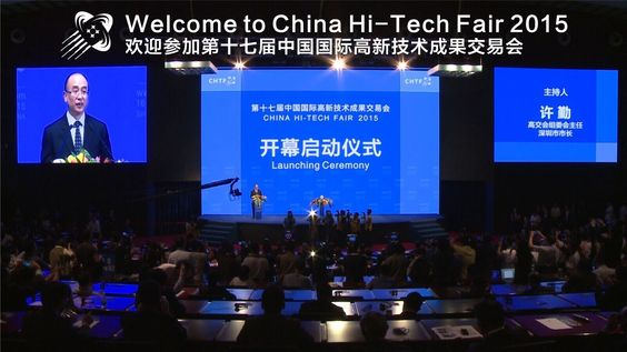Shenzhen Mayor Xu Qin hosts the Launching Ceremony of the China Hi-Tech Fair 2015, Nov. 16 (Photo: Business Wire)