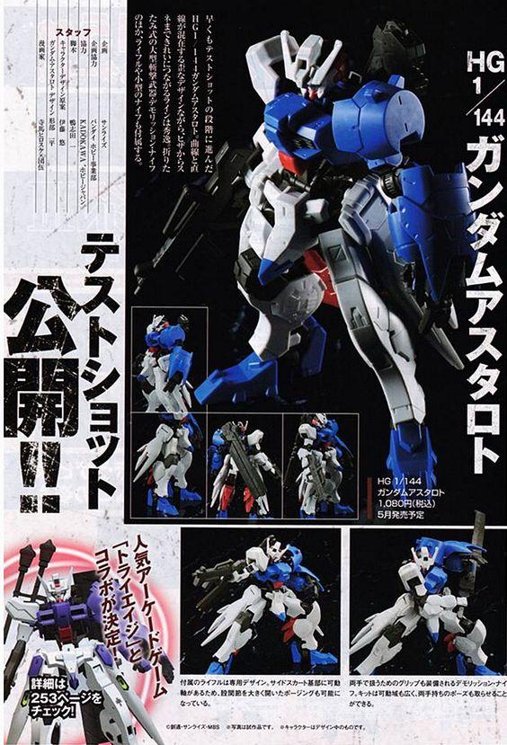 GUNDAM GUY: HG 1/144 Gundam Astaroth - New Images & Release Info