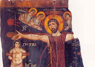 Η αρχαιότερη εικόνα της Σταύρωσης του Χριστού (ΦΩΤΟ) - Έκτακτο Παράρτημα: