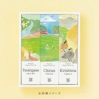 隠れた銘茶を楽しむ    【有機月ヶ瀬紅茶(30g)、有機知覧煎茶(50g)、有機霧島煎茶(50g)】