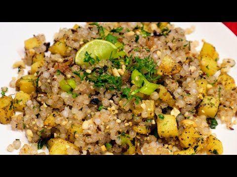 Creative Anukriti Youtube Vegetarian Recipes Dinner Sabudana Khichadi Recipe Vegetarian Recipes