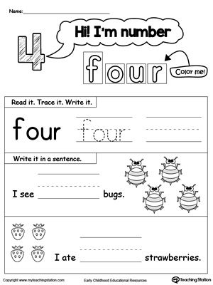 Preschool and Kindergarten Worksheets | Words, Children and Learning