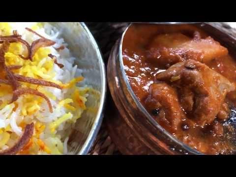 دجاج مسالا بالعدس الاسود والخضار Youtube Cooking Food Soup