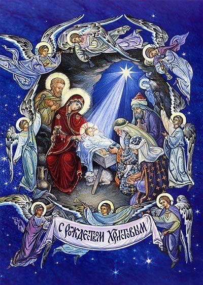 Nacimiento del niño Jesús:
