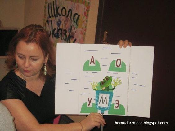 МОЯ ПЕСОЧНИЦА: Знаем буквы. Что дальше? Учимся читать, играя