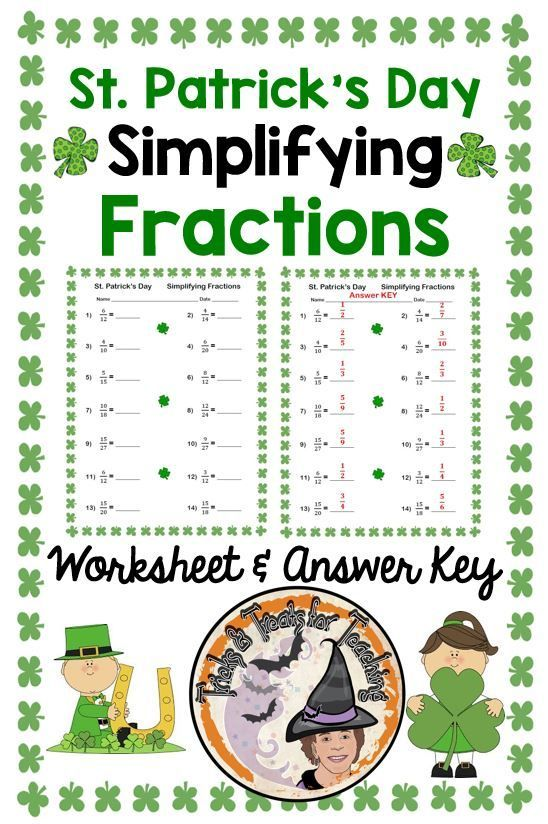 St Patrick S Day Simplifying Fractions Worksheet And Answer Key Simplifying Fractions Fractions Fraction Word Problems Simplifying fractions grade worksheet