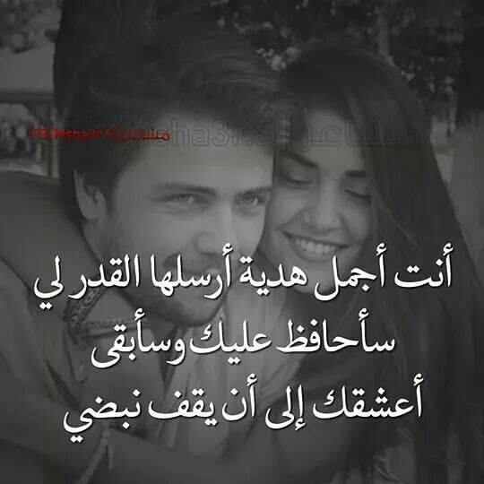 Pin By Sabrina On احبك Just Love Quotes Poster