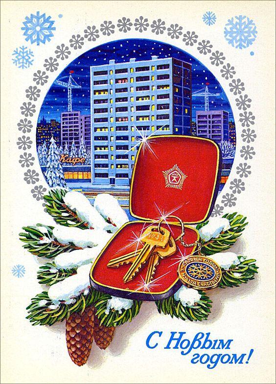 6. Художник М.Матвеев, 1982 г., Мин.связи СССР: