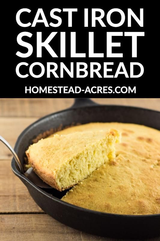 Easy Skillet Cornbread Without Buttermilk Recipe In 2020 Cornbread Recipe Sweet Homemade Bread Recipes Easy Skillet Cornbread