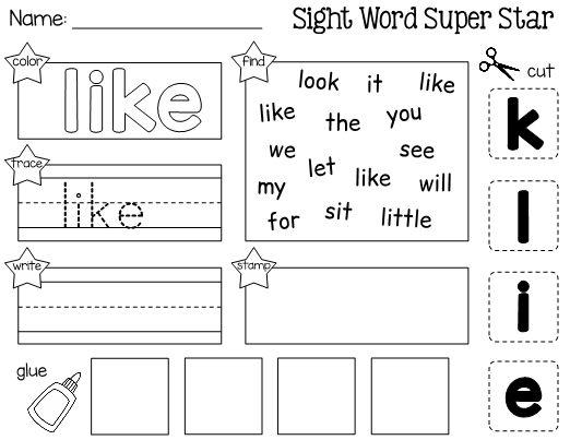 Like Sight Word Worksheet Kindergarten Worksheets Sight Words Preschool Sight Words Sight Word Worksheets Free kindergarten worksheets word
