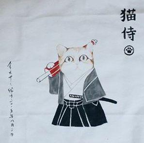 Jin Yuan-zhi  https://www.facebook.com/photo.php?fbid=551188721647822&set=pb.100002700970500.-2207520000.1438946700.&type=3&permPage=1