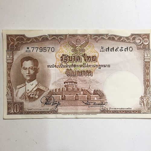 Collecters Item Thai 10 Baht Rare Collectible Old Banknote King