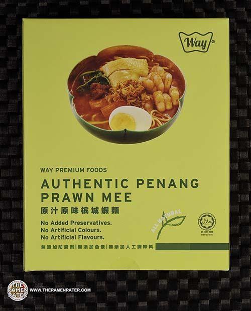 3089 Way Premium Foods Authentic Penang Prawn Mee Malaysia Premium Food Prawn Penang