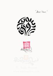 Inner peace. Drutsa roundel by tashimannox.com