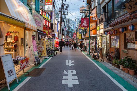 A look at Tokyo's Shimokitazawa neighbourhood - a mixture of bohemian individuality and countryside inelegance resembling New York's Greenwich Village.