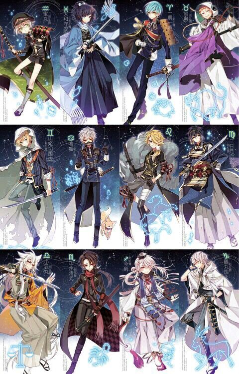 Pin By Queen Slytherin Limelight On Anime Anime Zodiac Zodiac Characters Touken Ranbu
