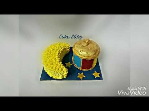 Youtube Eid Ramadan Cookies Ramadan رمضان كوكيز كيك اسلامي كيك رمضان Cake Story Cake Ramadan