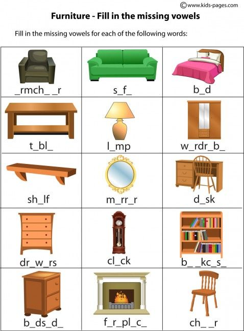 House worksheets furniture fill in worksheet home index for Living room vocabulary