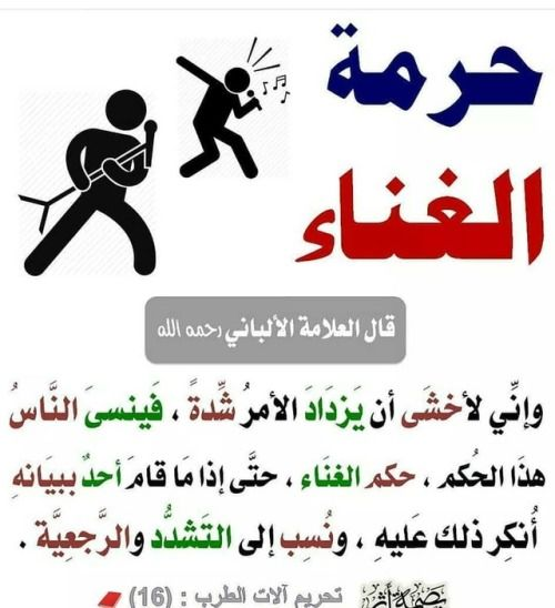 Kalam Jamill Get Regrann Doaamuslim دعاء المسلم How To Make