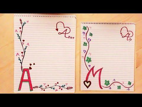 تزيين الدفاتر من الداخل على شكل حرف A و Simple Border M Designs On Paper Youtube Drawing Frames Doodle Borders Simple Borders