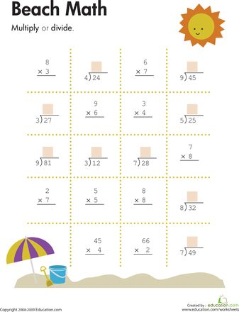 Printables Math Worksheets Multiplication And Division multiplication division beach math summer and beaches worksheets math